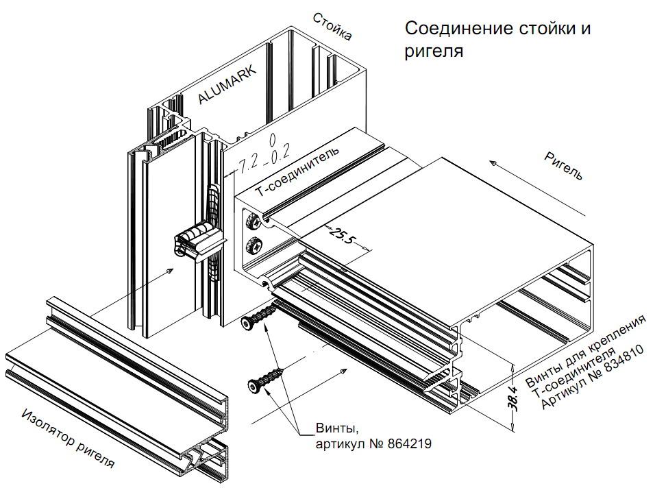 Алюминиевый профиль ALUMARK F50